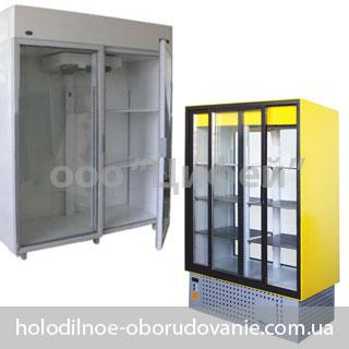 Холодильные шкафы Украина в Николаеве