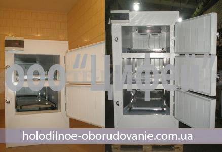 Холодильные камеры для моргов