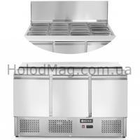 Стол холодильный 3-дверный с крышкой саладетта Hendi 232811