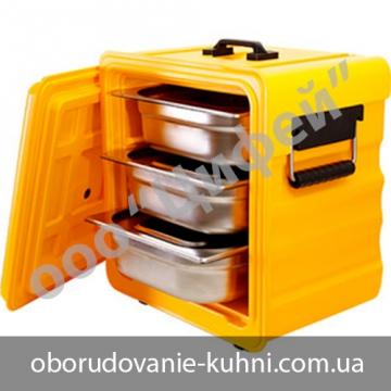 Термоконтейнер для холодных и горячих блюд